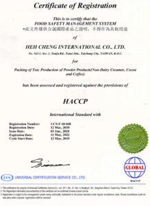 HACCP 英文證書